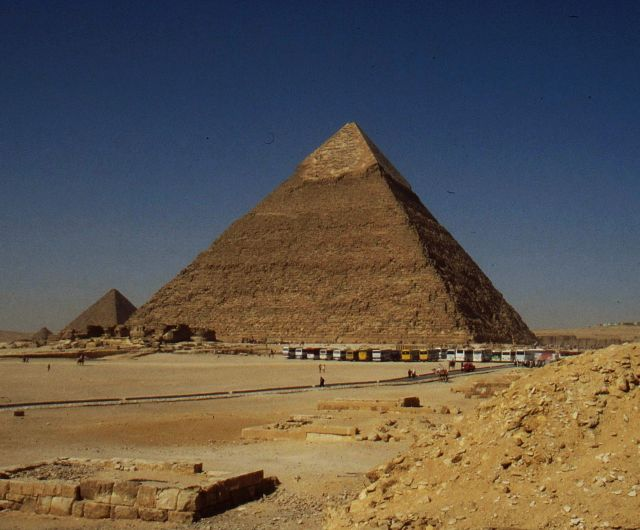 Pyramide bei Kairo.