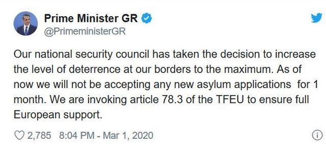 Post des griechischen Ministerpräsidenten zur Grenzschließung.